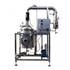 10~300L Extraction Machine