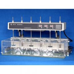 RC-8 DISSOLUTION TESTER